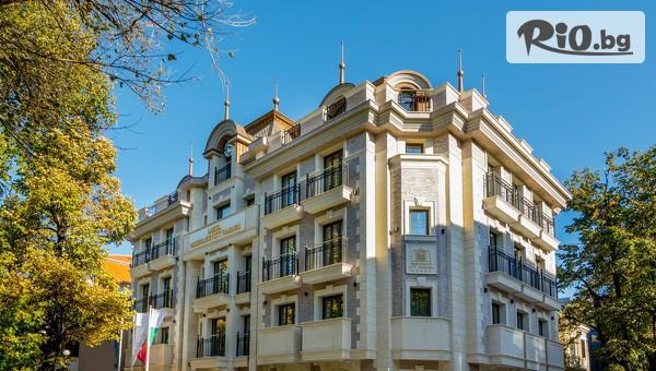 Хотел Residence City Garden 5*, Пловдив #1