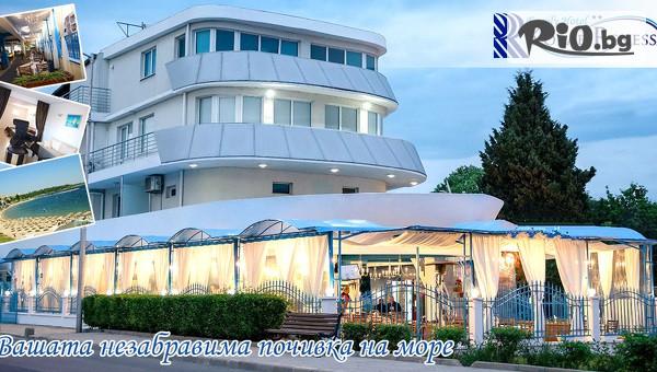 Хотел Кораб Ренеса, Равда #1