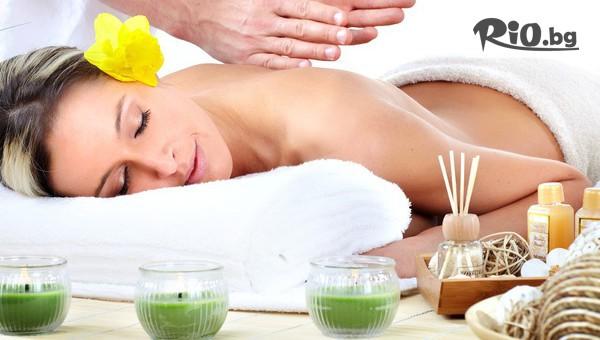 Тонизиращ масаж на цяло тяло #1