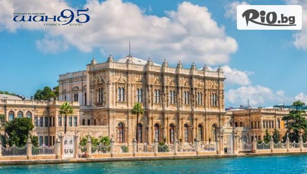 Уикенд екскурзия до Истанбул #1