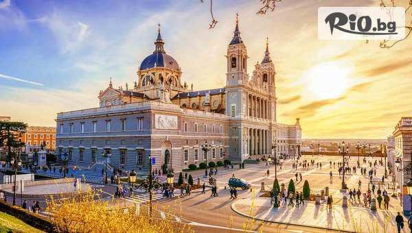 Екскурзия до Мадрид #1