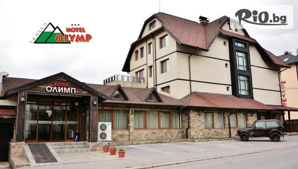 Хотел Олимп 3*