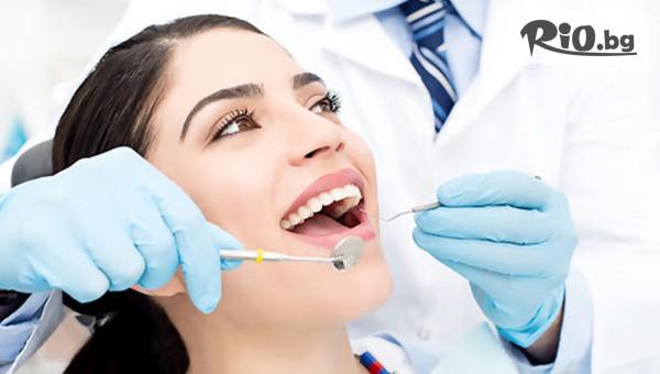 Преглед и консултация от стоматолог #1