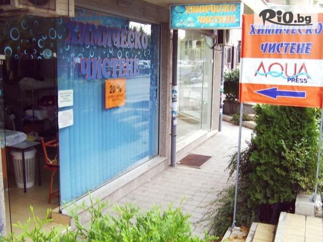 Aqua Press Галерия #2