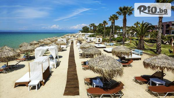 Ilio Mare Hotels & Resorts #1