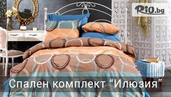 Шико - ТВ - thumb 1
