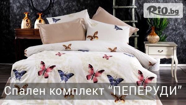 Шико - ТВ - thumb 4