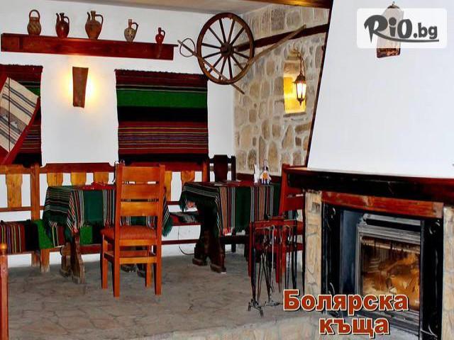 Къща за гости Болярска къща Галерия #12