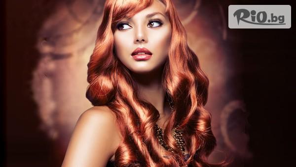Боядисване на косата #1