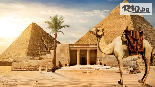 Екскурзия до Египет #1