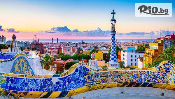 Барселона, Френската Ривиера #1