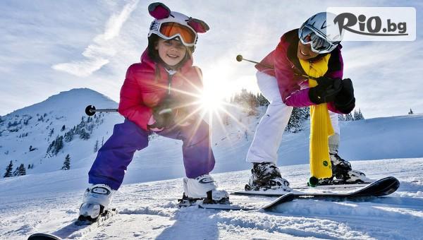 Еднодневен наем на ски или сноуборд #1
