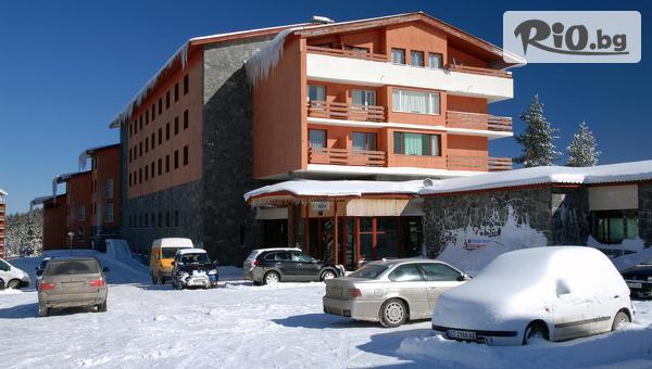 Хотел Преспа 3*, Пампорово #1