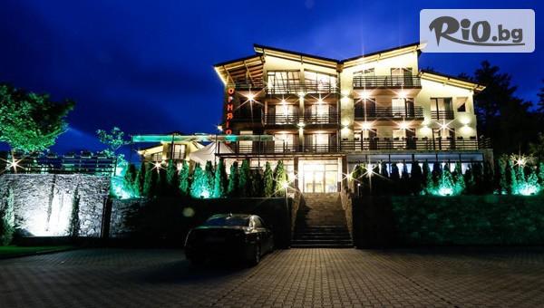 Хотел Огняново СПА 3* - thumb 1
