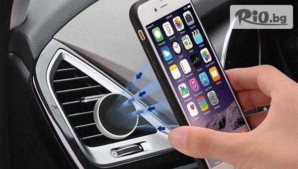 Магнитна поставка за телефон за кола #1