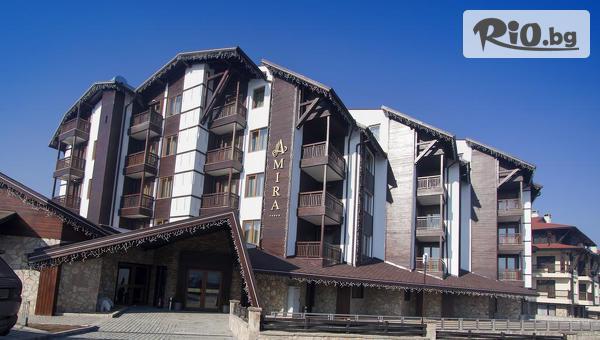 Банско, Хотел Амира 5* #1