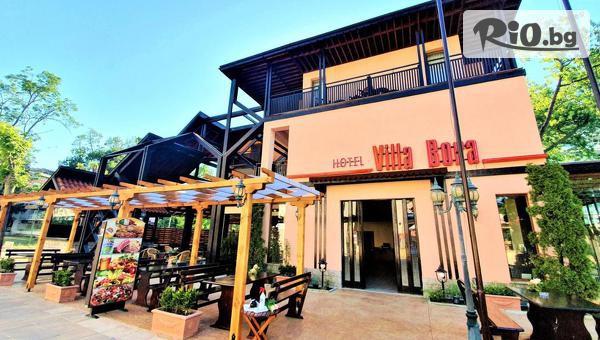 Хотел Вила Бора, Слънчев бряг #1