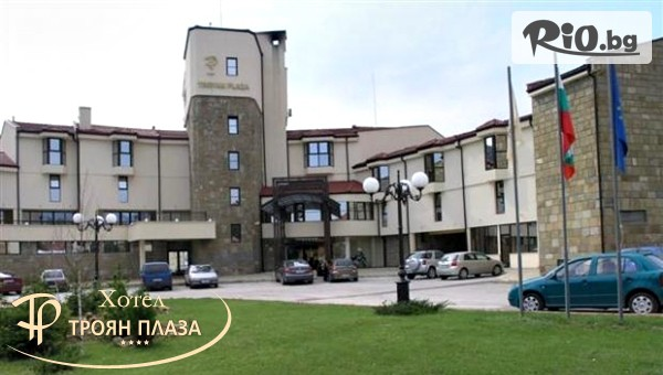 Хотел Троян Плаза - thumb 1