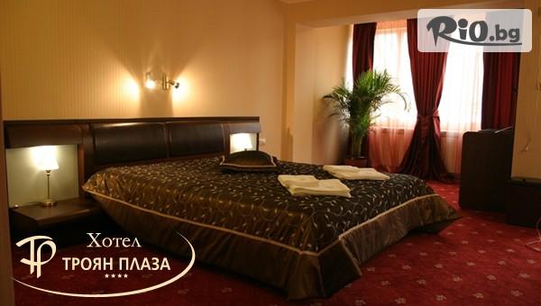 Хотел Троян Плаза - thumb 3