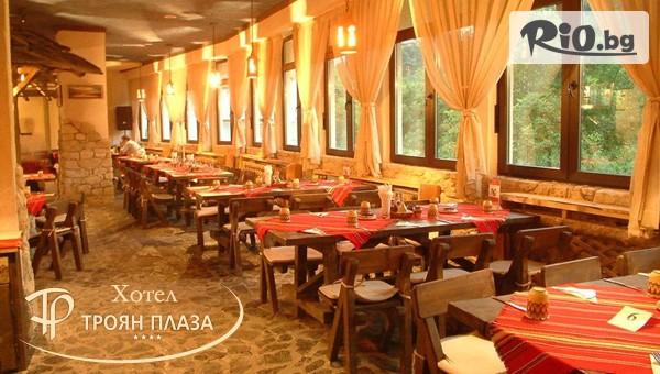 Хотел Троян Плаза - thumb 4