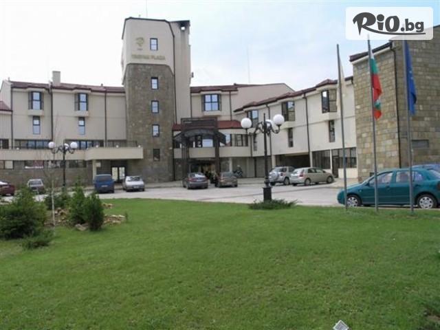 Хотел Троян Плаза Галерия #1