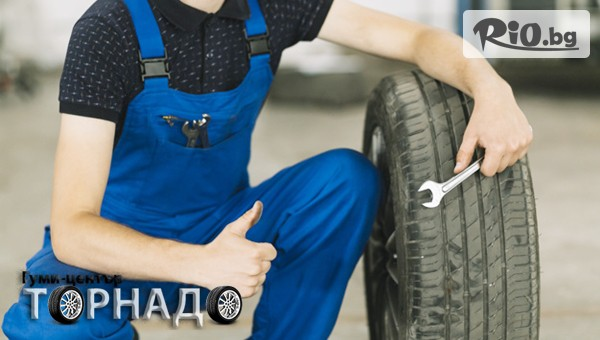 Смяна на гуми #1