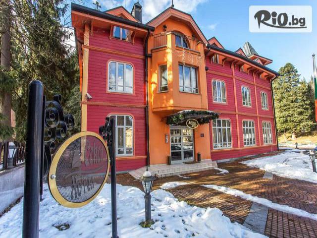 Бутиков хотел Сокол Галерия снимка №1