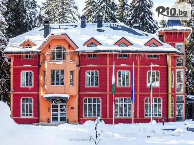 Бутиков хотел Сокол Галерия снимка №2