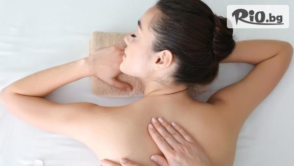 Термо обезболяващ масаж #1