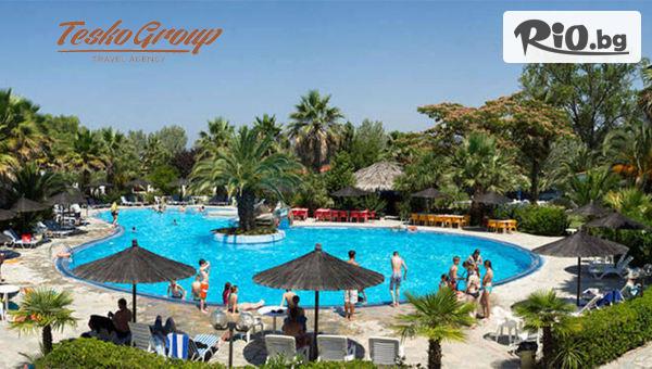 Tropical Hotel 3* - Fourka #1