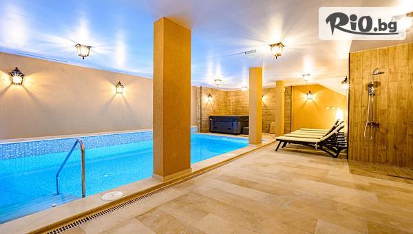 Хотел Антик 3*, Павел баня #1