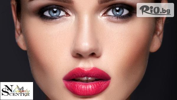 Meso Color Lips терапия #1