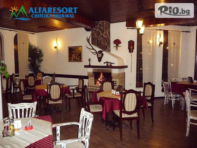 Къща за гости Alfaresort Park Галерия #17