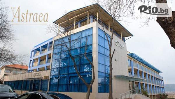 Хотел Астрея 3*, Хисаря #1