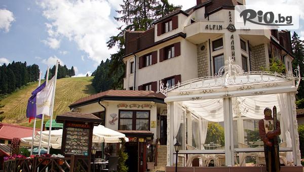 Хотел Алпин - thumb 2