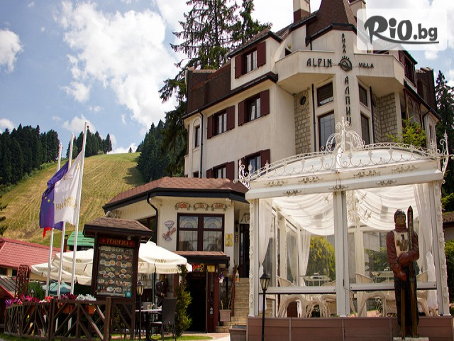 Хотел Алпин Галерия #3