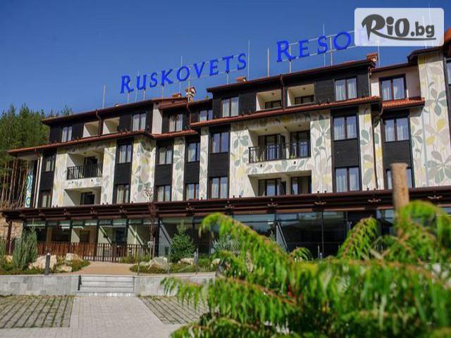 Ruskovets Resort SPA 4* Галерия #1