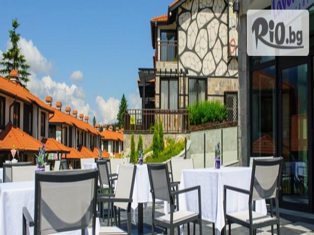 Ruskovets Resort SPA 4* Галерия #6