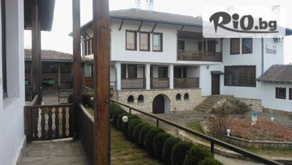 Хотел Бохеми - thumb 1