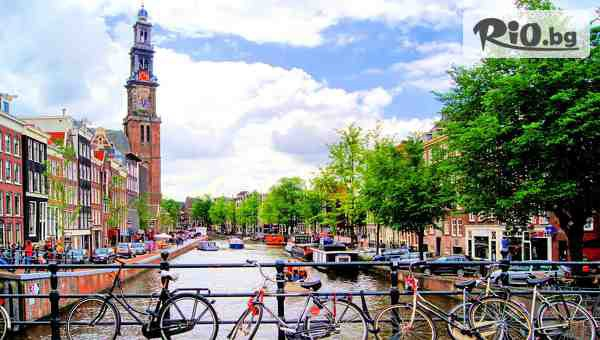 Брюксел, Амстердам, Хага и Ротердам #1