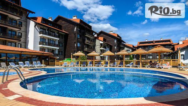 Хотел Балканско Бижу 4*, Банско #1