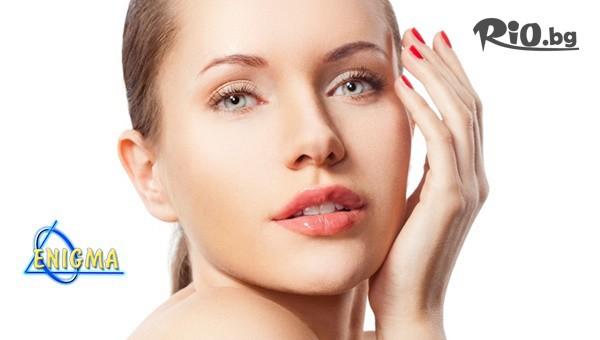 Терапия за лице и тяло #1
