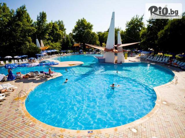 Хотел Ралица Супериор Галерия снимка №2