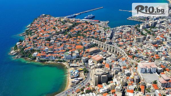 Уикенд екскурзия до Гърция #1