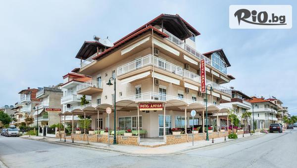 Hotel Amfion, Олимпийска Ривиера #1