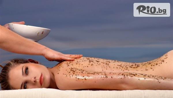 Пилинг + масаж на цяло тяло #1