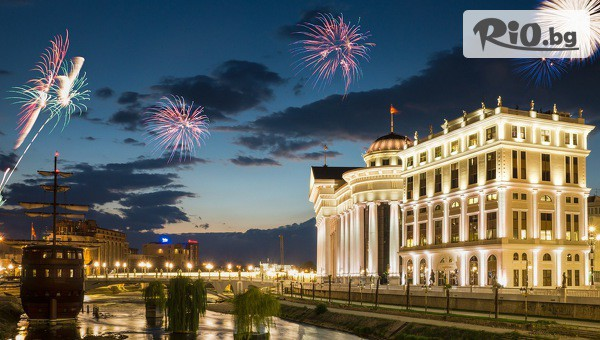 Хотел Континентал 4*, Скопие #1