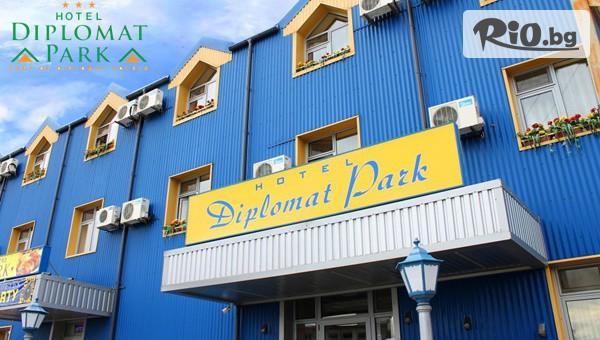 Хотел Дипломат парк, Луковит #1