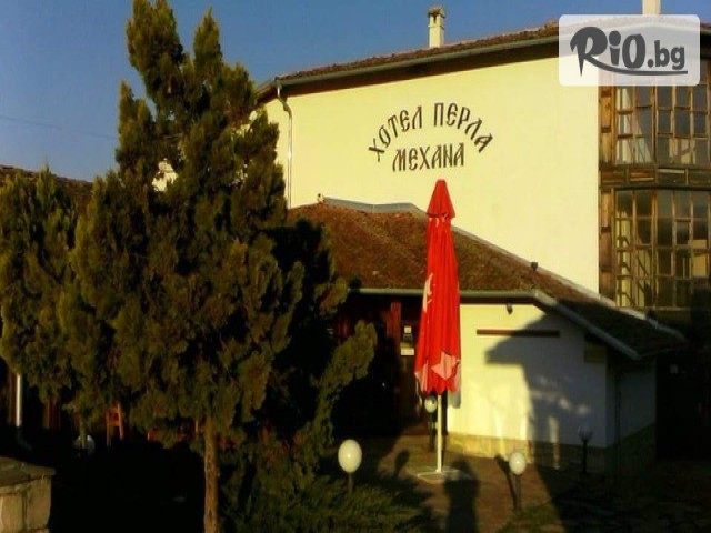 Хотел Перла Галерия #2