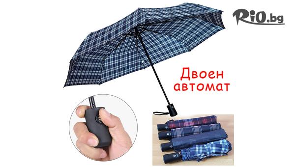 Автоматичен мъжки чадър #1